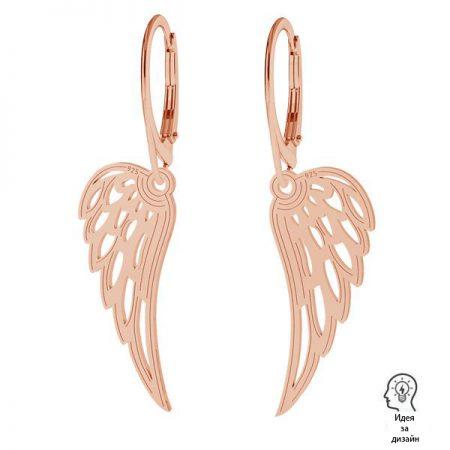 Сребърни висулки, крила